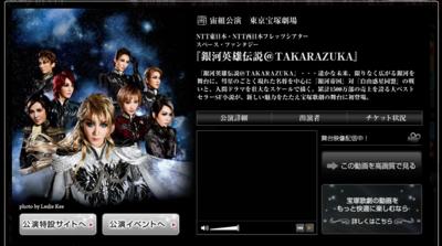 Takarazuka_2