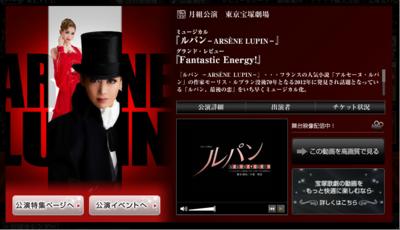 Lupin_2